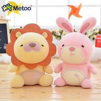 Мягкие плюшевые игрушки-зверюшки Metoo, 19 см. 2