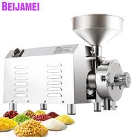 2200W stainless steel commercial power corn grain mill grinder small grains crusher/grinding machine price