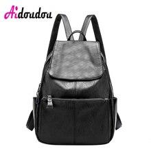 Aidoudou Брендовая дизайнерская обувь женская Рюкзаки женский Женская кожаная обувь овчины рюкзак женская школьная сумка для девочек путешествия Mochila Sac
