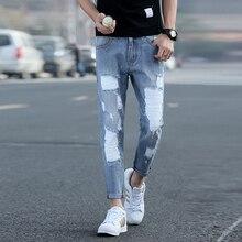 TRUST DREAM 2017 Spring Summer Men Fashion ripped Hole Light Color Slim Vigor Fashion Amazing