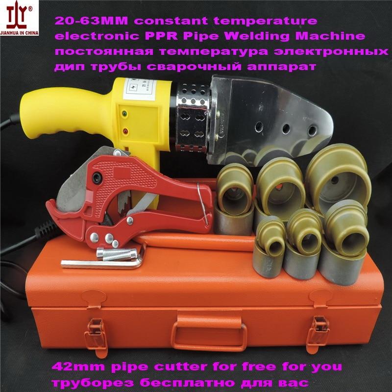 Подарочный трубчатый ножницы толще 20-63 мм 800 Вт 220 В сварочный аппарат PPR для сварки пластиковых труб трубный сварочный аппарат