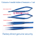Instrumentos de microcirugía titanium 14 cm fuera de la mano kit de instrumentos de microcirugía (facturación) tijeras pinzas porta agujas