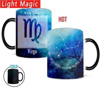 Волшебное небо Virgo созвездия кружки креативные керамические кружки, которые изменяют цвет дети жена и жена подарок кружки >> Cute kids store