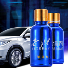 2Pcs Ceramic Car Coating Car Paint Sealant Anti-scratch Car Polish Liquid Ceramic Coat Auto Paint Coating Plating Protection Set