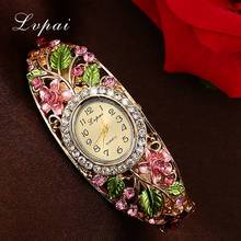 Lvpai Fashion Gold Watches Bracelet Watch Women Flower Gemst