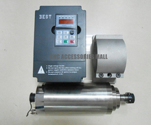 CNC spindle kit 4.5kw AC380V water cooled motor ER25 24000rpm & 5.5kw variable frequency driver D125mm bracket