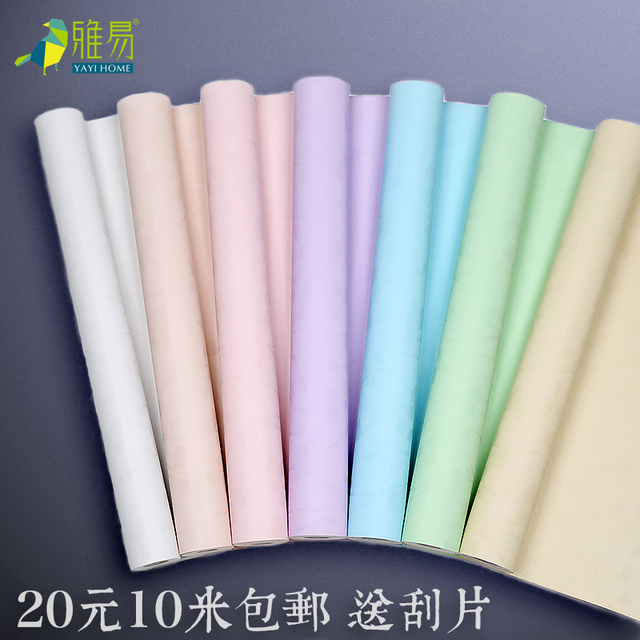 Pvc wallpaper solid color Emboss thickening bedroom wallpaper furniture 10 meters