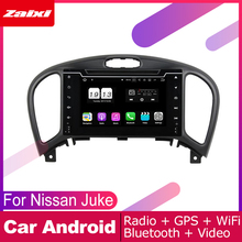 ZaiXi android car dvd gps multimedia player For Nissan Juke 2010~2018 car dvd navigation radio video audio player Navi Map