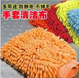 A127 ultrafine fiber chenille gloves cleaning cloth dishclout cleaning cloth bath gloves multi-purpose
