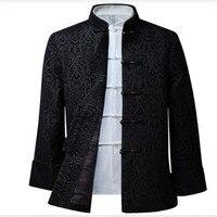 Китайский стиль Человек Куртка типичные fsashion Индивидуальные мужчин верхняя одежда HY008