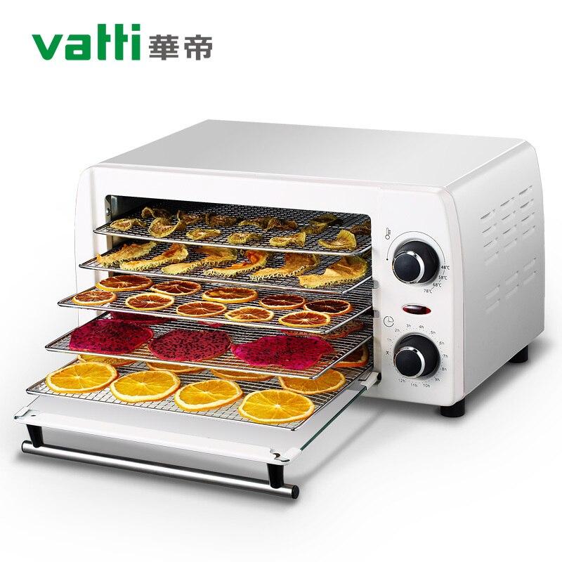 все цены на New 5 Tray Stainless Steel Fruit Dehydrator Vegetable Herb Meat Drying Machine Snacks Food Dryer онлайн