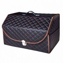 Премиум вышитая микрофибра кожа складной багажник автомобиля организатор коробка для хранения с замком и крышкой для Vans, внедорожник, автомобили, грузовики