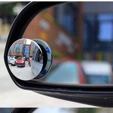 2 шт., автомобильное выпуклое зеркало заднего вида для безопасности парковки, вращающееся на 360 градусов без оправы, универсальные широкоугольные круглые зеркала для слепых зон