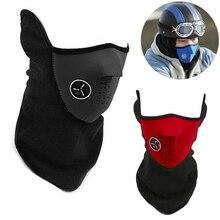 Зимняя наружная полумаска для лица, Ветрозащитная маска для езды на велосипеде, Спортивная маска, шарф для защиты шеи, теплая маска против пыли, маска для мужчин и женщин, Новинка