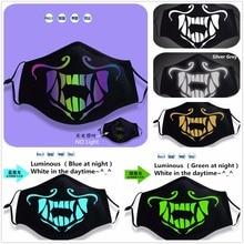 LOL KDA Cosplay Akali Girl Boy Luminous Mask K/DA Mouth muffle Cosplay Prop Mask  Accessory Christmas Decoration For Costume