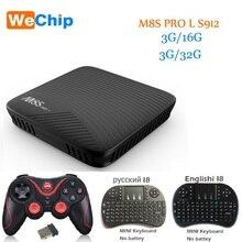 [WeChip] M8S PRO L tv box 3G + 16G/3G + 32G S912 64 peu Octa core android tv box 6.0 4 K * 2 K H.265 HD DDR3 Media lecteur