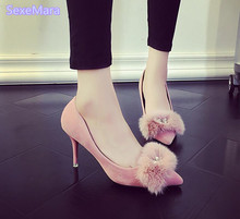 2017 new women shoes pumps female wedding shoes sexy fashion women's high heels Shallow mouth suede single shoes 9cm 5cm