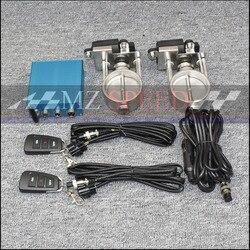 Akcesoria samochodowe zawór sterujący wydechu podwójny zestaw w zdalne sterowanie wycięciem dla 2.5