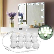 Лучший!  AC100-240V 24W 12PC голливудский стиль LED тщеславие макияж туалетный столик зеркало комплект  Лучший!