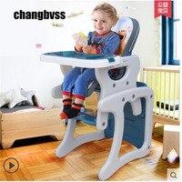 Детский стульчик Бесплатная доставка безопасности ребенка высокий стул/Портативный сиденье/Безопасность детей путешествия высокий стул