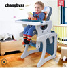Baby High Chair Free Shipping Baby Safety High Chair Seat Portable Booster Seat Child Safety Travel