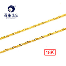 YS 18K Yellow Gold Chain 0.8g 45cm Chain Necklace Fine Jewelry For Women