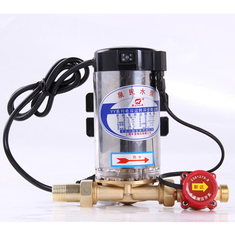 90w Automatic Hot Water Booster Pump For Solar Water