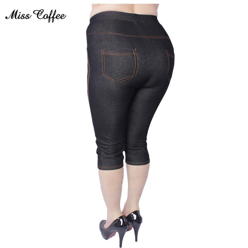 2018 ใหม่ของผู้หญิงเสื้อผ้าขนาดใหญ่เพิ่มขึ้นไขมัน Leggings ลูกอมสีดินสอกางเกงที่มีคุณภาพสูงสูงยืดเลียนแบบกางเกงยีนส์