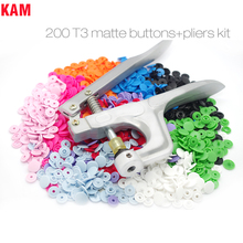 200 Sets 10 Colors Mixed KAM Branded T3 16 matte Snap Buttons Snap Fastners Plier Button Press Tool Kit