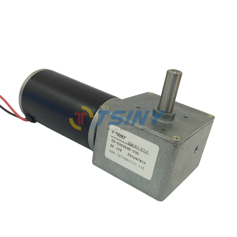 Buy 12v dc worm gear motor variable speed for Low speed dc motor 0 5 6 volt