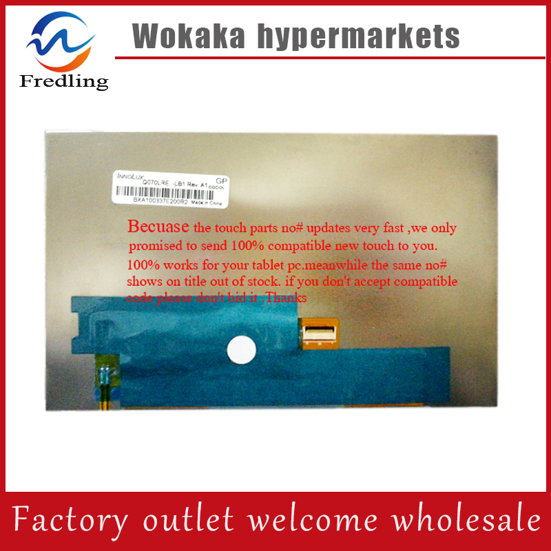 7 inch Q070LRE-LB1 LCD Screen Display Panel For tablet pc Free Shipping industrial display lcd screen12 1 inch lq121x1ls60 lcd screen