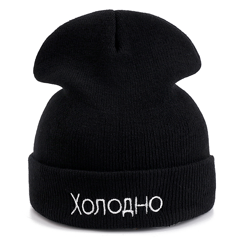 High Quality Russian Letter Cold Cotton Casual Beanies For Men Women Fashion Knitted Winter Hat Hip-hop Skullies Hat