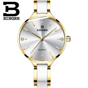 Image 5 - Switzerland BINGER Luxury Women Watch Brand Crystal Fashion Bracelet Watches Ladies Women wrist Watches Relogio Feminino B 1185