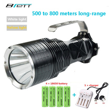 Hunting High Power LED Flashlight 18650 battery CREE L2 Yellow White 2 color optional Outdoor lighting waterproof flashlights