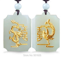 Natural HeTian Yu 100 Pure Solid 18K Gold Dragon Phoenix Lucky Amulet Pendant Necklace Certificate Fine