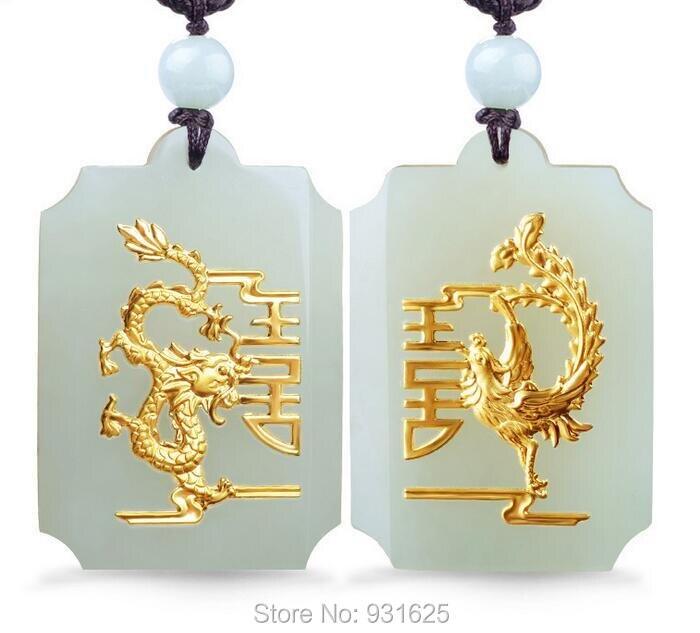 Naturel HeTian Yu 100% pur solide 18 or Dragon Phoenix chanceux amulette pendentif + collier + certificat bijoux finsNaturel HeTian Yu 100% pur solide 18 or Dragon Phoenix chanceux amulette pendentif + collier + certificat bijoux fins