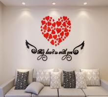Acrylic Heart shaped wall stickers/PMMA Wall decoration/Crystal dimensional sticker