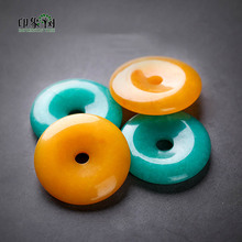 Flat Round Smooth Jades Donut Pendant Handmade Cyan Yellow Donut Shape Beads 40x8mm Fit Necklace For Jewelry Makings DIY 18006