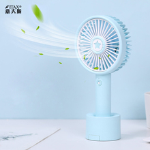 2019 Portable Mini-USB Electric Fan Mini-small Plastic Dormitory Office desktop cooling fan  ITAS6605A