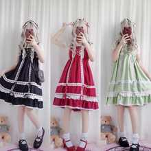 Lolita Dress Sweet Cute Japanese Kawaii Girls Princess Maid Vintage Baby Doll Lace Red Green Black Women Summer Skirt Bow