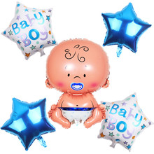 New 5pcs/lot baby shower foil Balloons Birthday Party Decorations air balls Girl Boy  Helium balloon party supplies