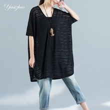 Plus Size Women Short Sleeve V neck Loose Striped T shirt+Camisole Lady Long Casual T shirt Girl Korean Summer Topstee 611