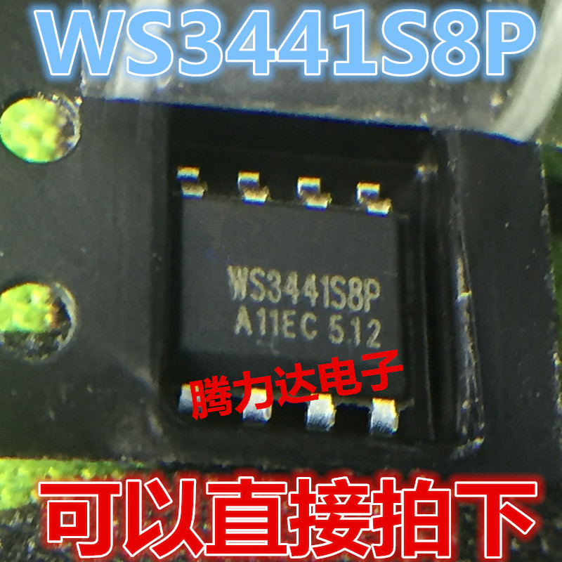 10pcs/lot WS3441S8P WS3441 SOP-8