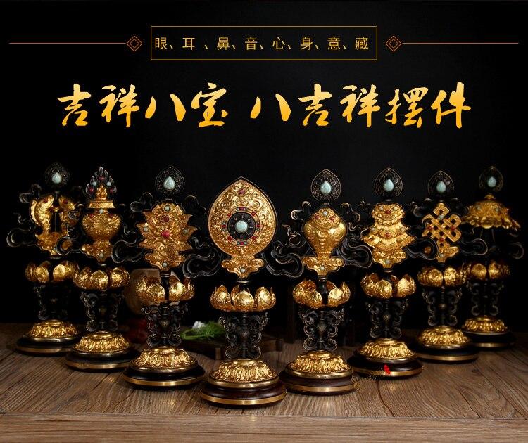 Bons articles bouddhistes en gros # bouddhisme cérémonies religieuses huit symboles de bon augure du bouddhisme 8 statue de dorure JI XIANG