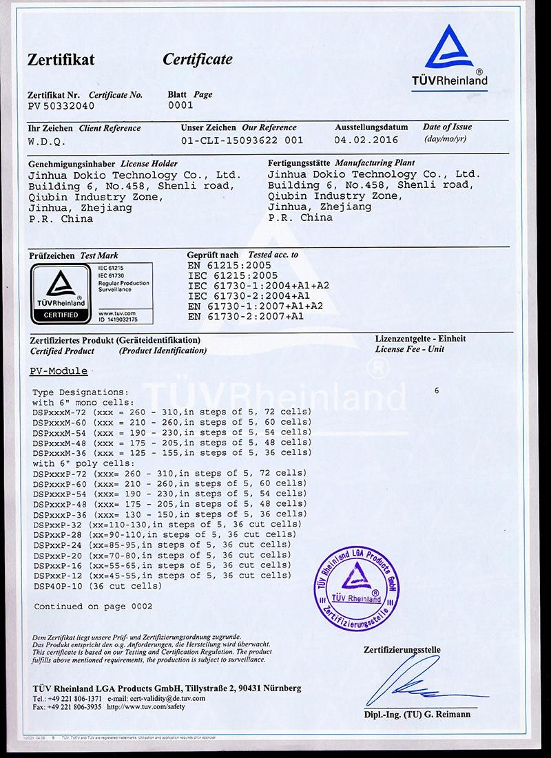 IEC6121561730 3-1