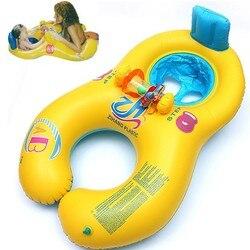 Bebê inflável natação pescoço anel mãe e criança natação círculo duplo anéis de natação assento flutuador piscine