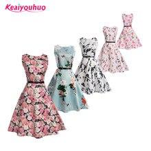 bedc8492b3 Popular 16 Birthday Dress-Buy Cheap 16 Birthday Dress lots from ...