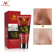 MeiYanQiong Witch Hazel Volcanic Mud Remove Blackhead Facial Masks Deep Cleansing Purifying Peel Off Black Nud Facail Mask 60g
