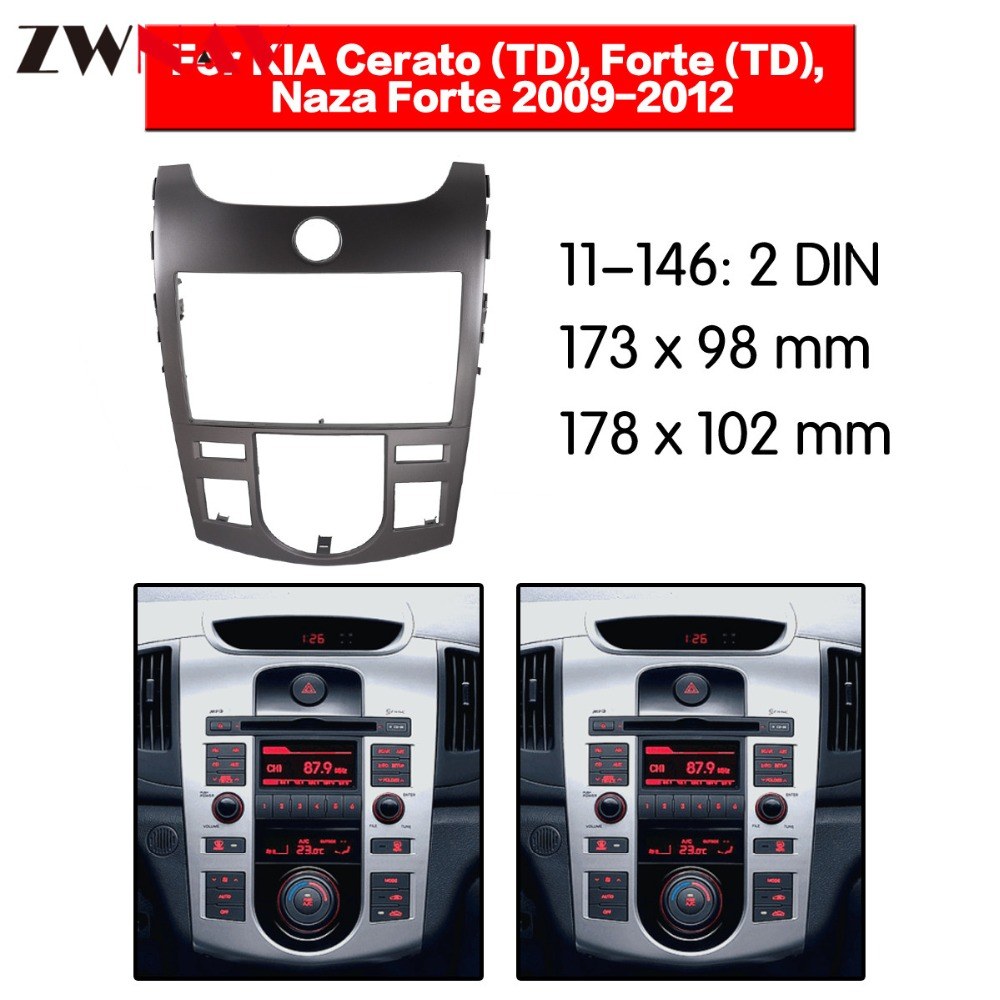 Car DVD Player frame For 2009 2012 KIA FORTE 2DIN Auto Radio Multimedia NAVI fascia