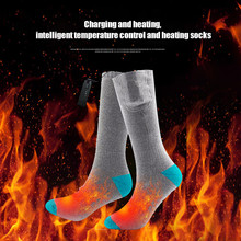 feitong Style Rechargeable Cotton Heated Socks Keep Warm Foot Electric Charge
